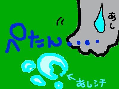 snap_jirokkosan_20089620172.jpg
