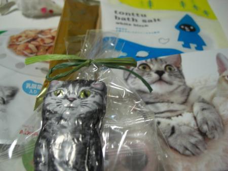 jiru+006_convert_20090402104915.jpg