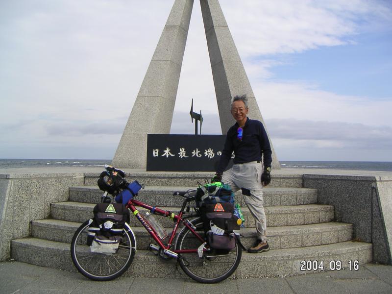d25螳苓ーキ蟯ャ1_convert_20090712193609