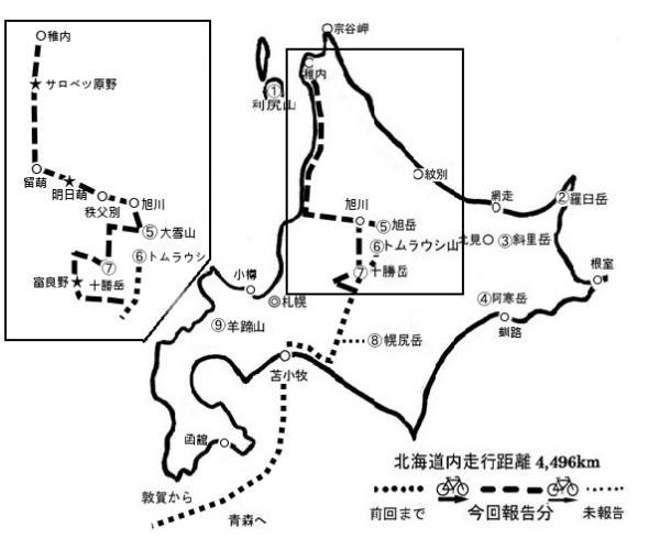 北海道2-トムラウシ~稚内