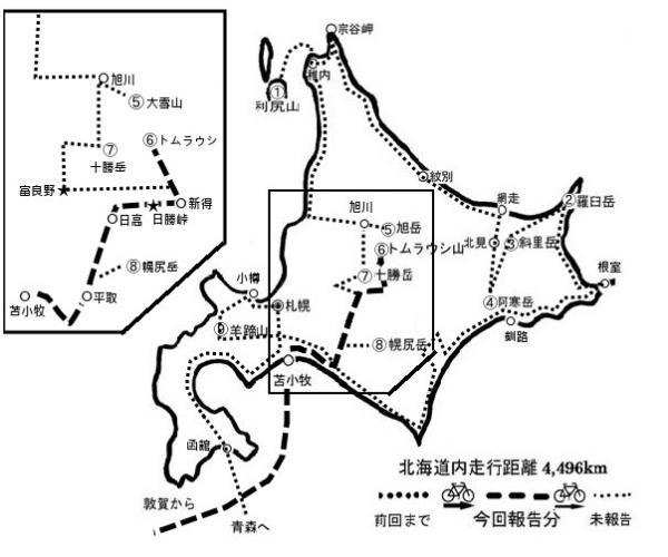 北海道1:苫小牧からトムラウシ
