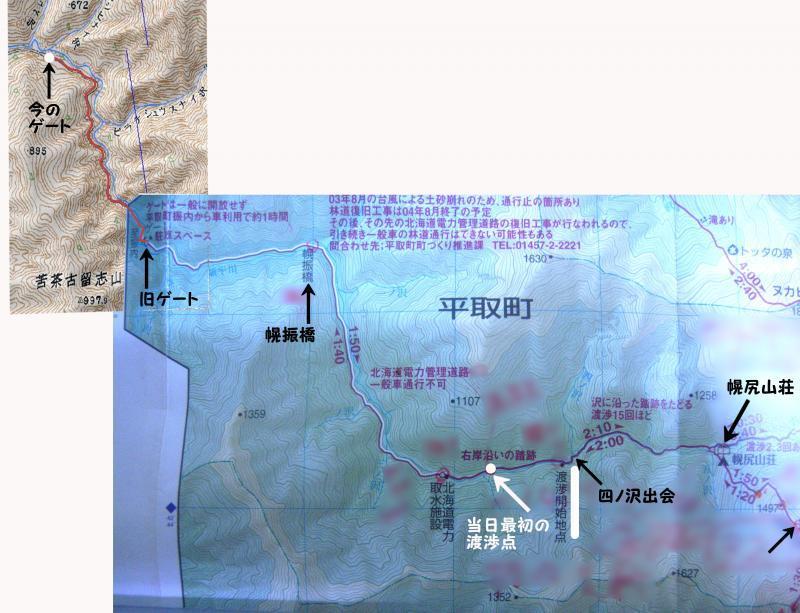 合成地図:幌尻ゲート~取水口
