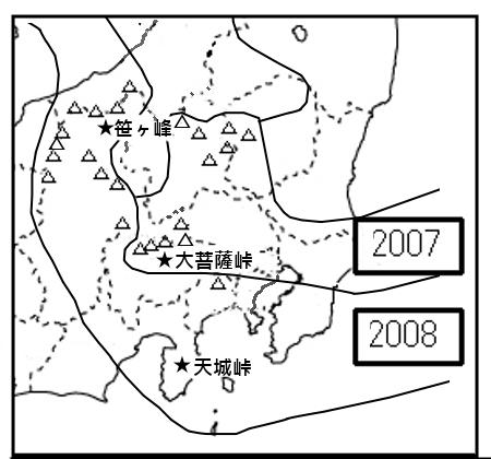 2007年と2008年の登山