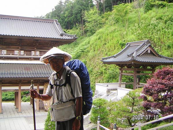 四国遍路:八十八番大窪寺