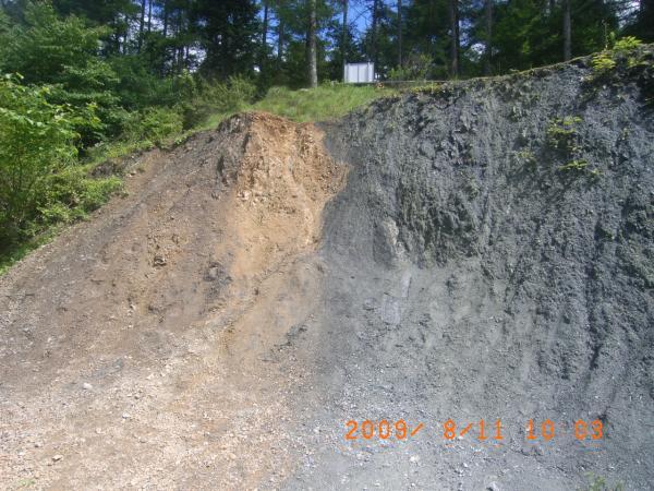 中央構造線の断層:北川露頭