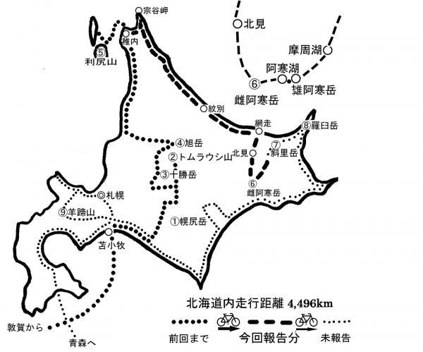 maphokkaidou1_convert_20090712183632.jpg
