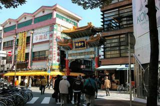 061125_自由演奏会in横浜_1
