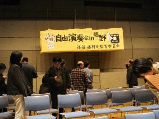 2007自由演奏会in藤野_1