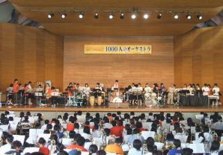 自由演奏会in花フェスタ2007_2