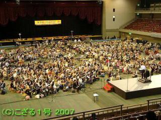 071117_自由演奏会横浜会場