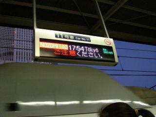 2007自由演奏会in海部_9