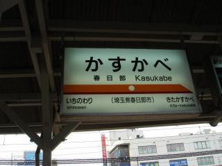 2007自由演奏会in春日部_2