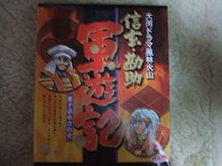 2007名古屋_8