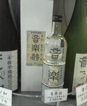 ototanoshi02.jpg