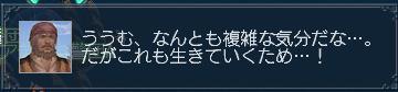 blog09.jpg