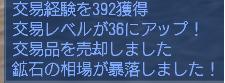 20050925174535.jpg