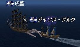 20051004021638.jpg