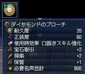 20051006174810.jpg