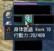 20051009001841.jpg