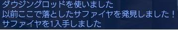 20051016014659.jpg