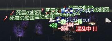 20051021062841.jpg
