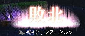 20051021062947.jpg