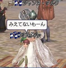 20051031032721.jpg