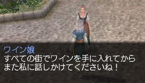 20051105030126.jpg