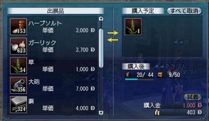 20051105031805.jpg