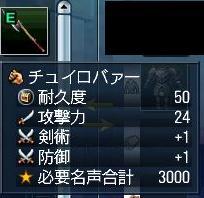 20051111022811.jpg