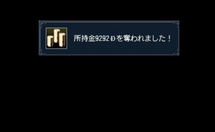 20051111025007.jpg