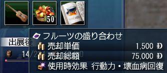 20051114051439.jpg