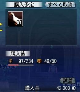 20051205032108.jpg