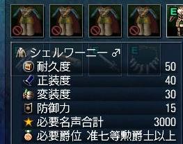 20051209090342.jpg