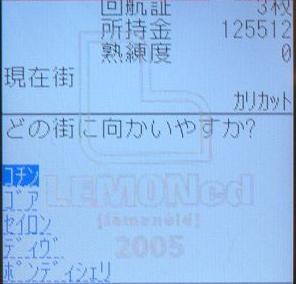 20051215105511.jpg