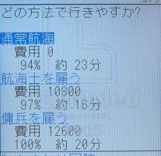 20051215105619.jpg