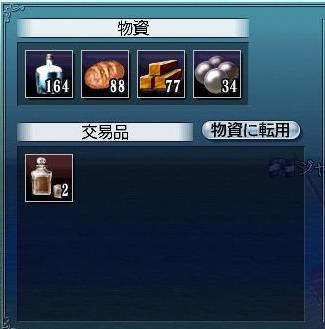 20051215105931.jpg