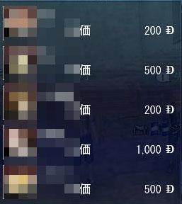 20051218085541.jpg