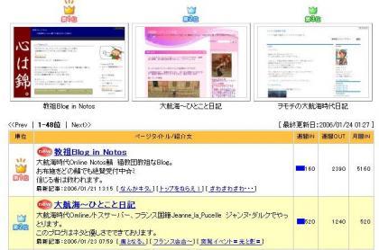 20060124023231.jpg