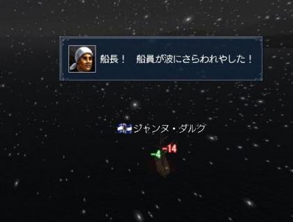 20060130031109.jpg