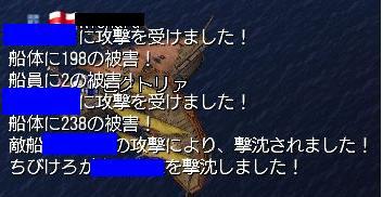 20060204161011.jpg