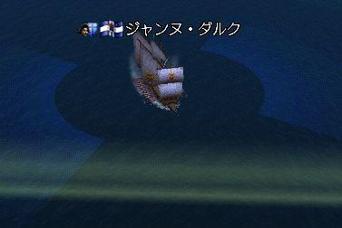 20060217053617.jpg