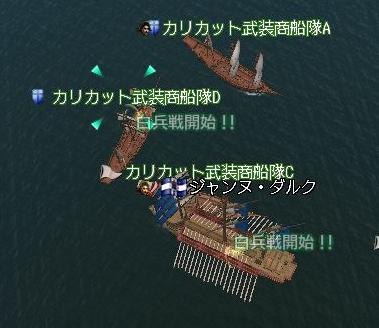 20060304012512.jpg