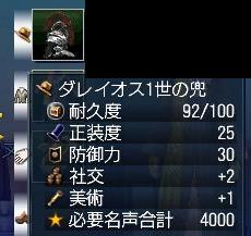 20060318024538.jpg
