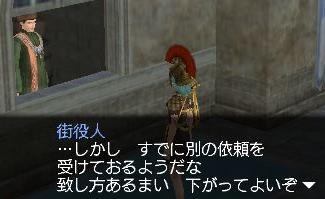 20060327140306.jpg