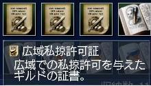 20060612073132.jpg