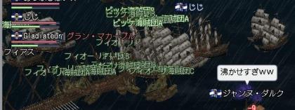20060712011616.jpg