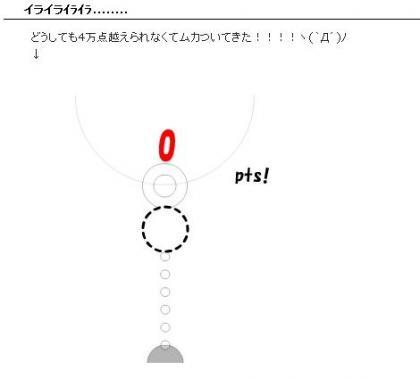 20060723172816.jpg