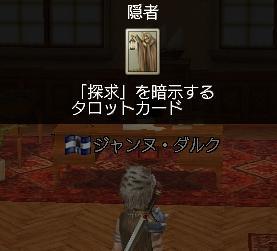 20060730011611.jpg