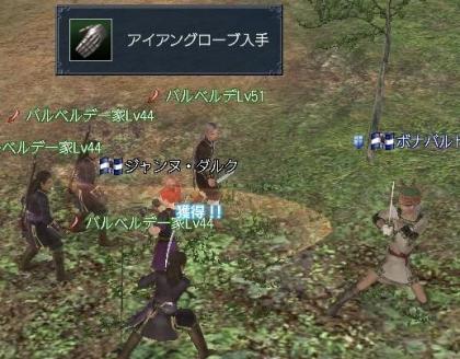 20060930155902.jpg